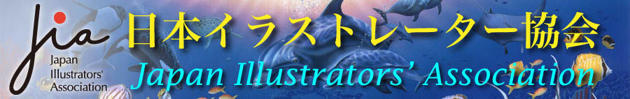 Japan Illustrators' Association