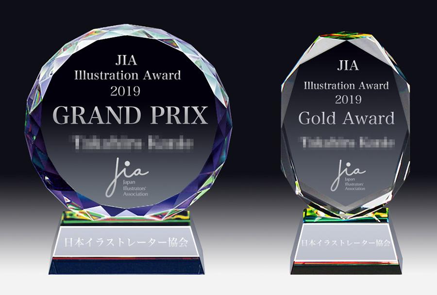 イラストの公募展 Jia Illustration Award